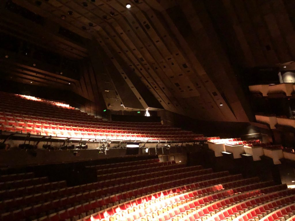 Sydney Opera House Theater